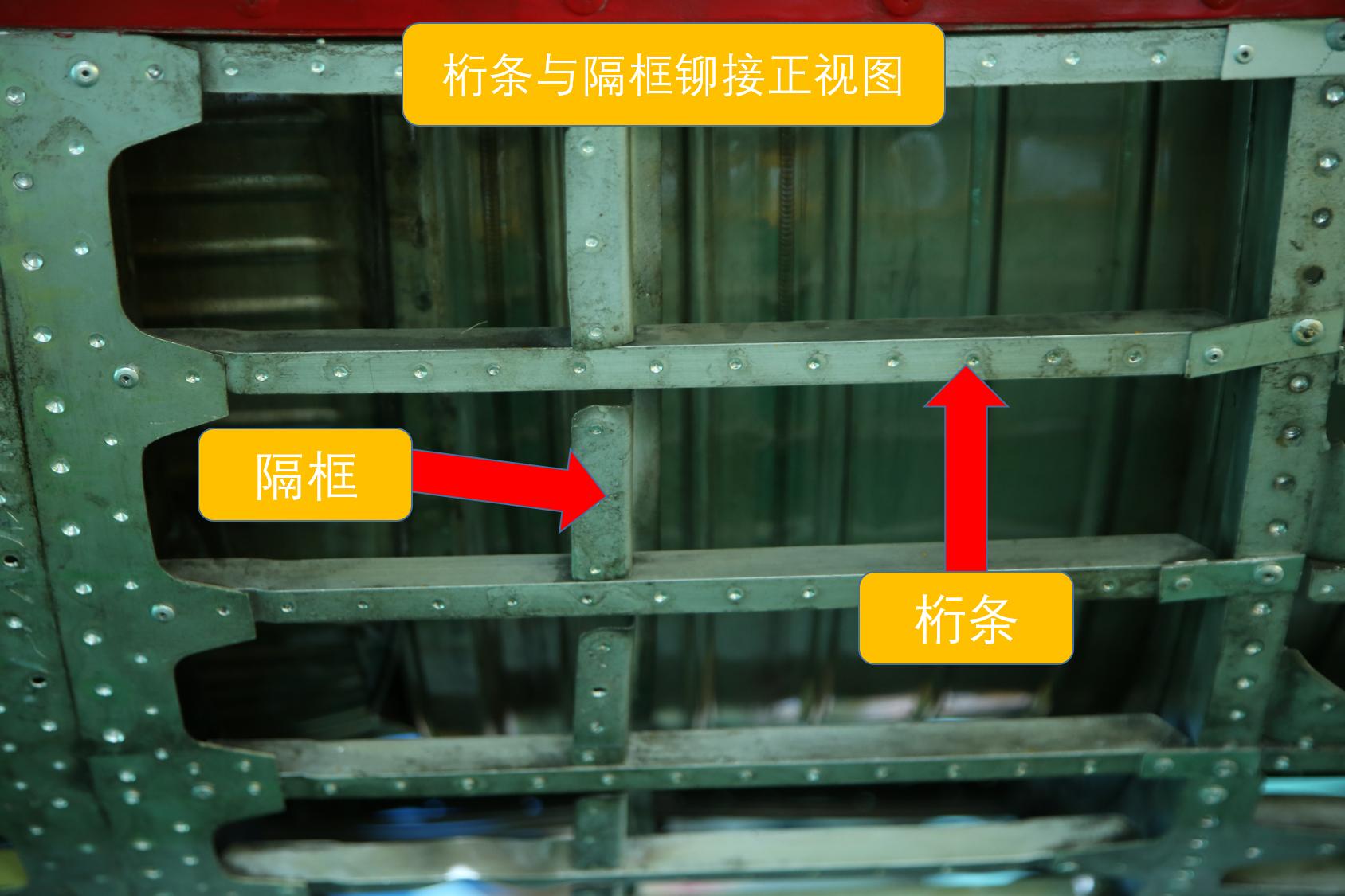 hang_tiao_yu_ge_kuang_liu_jie_zheng_shi_tu_cshk0104a04p0112.png